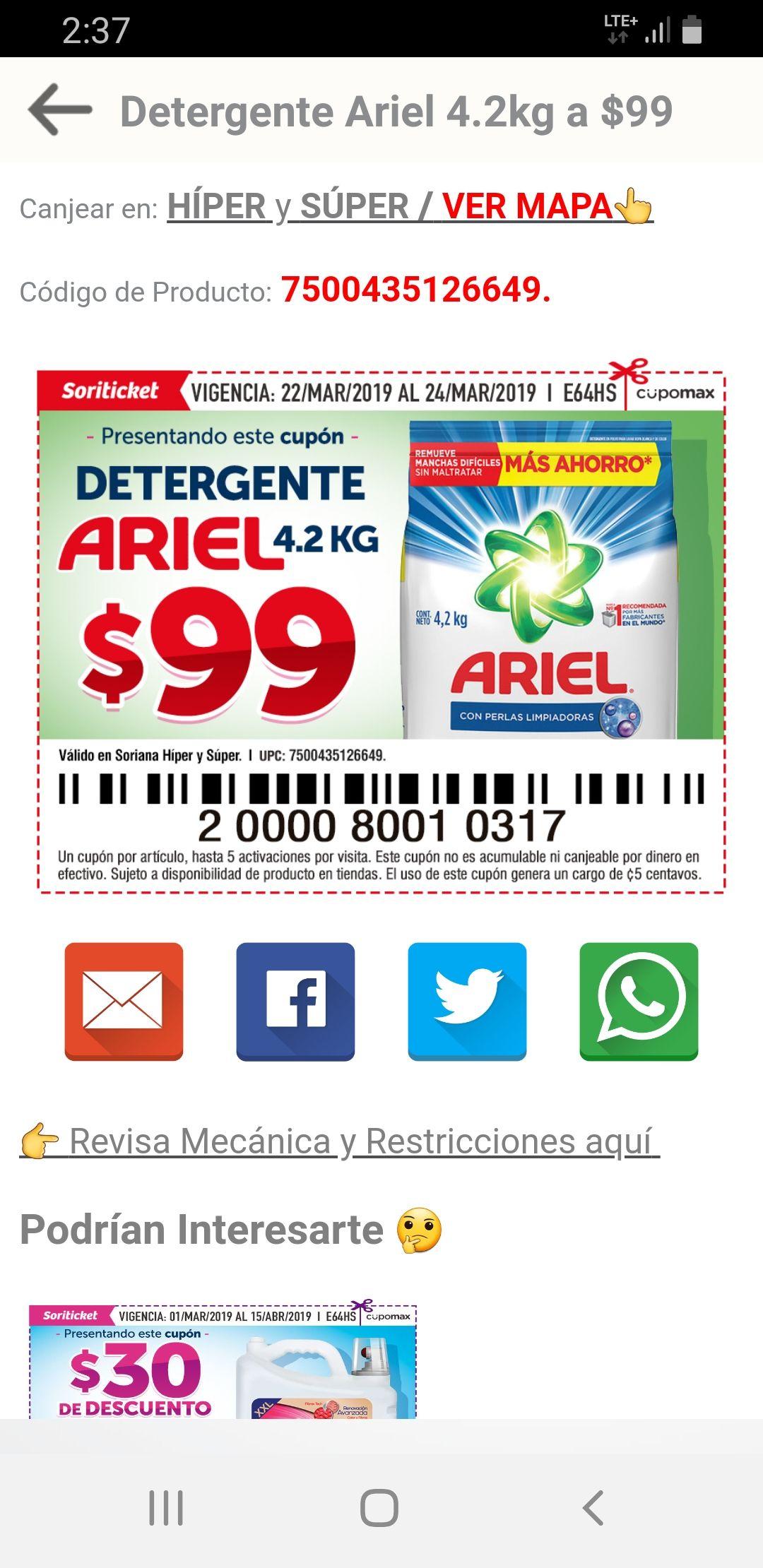 Soriana jabón Ariel 4.2 kg a $99.00 con cupon soriticket