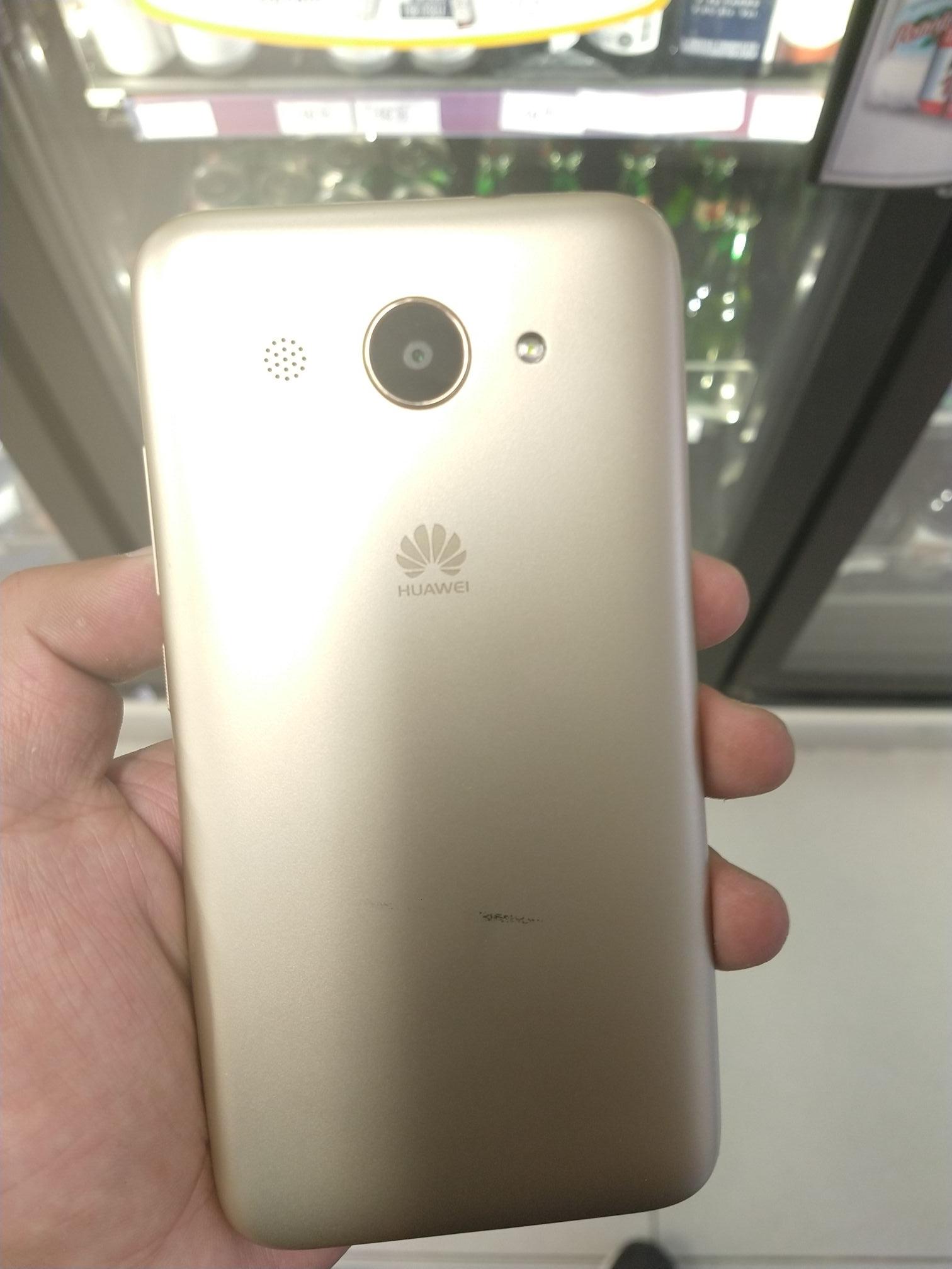 Elektra: Huawei Y5 Lite 2017