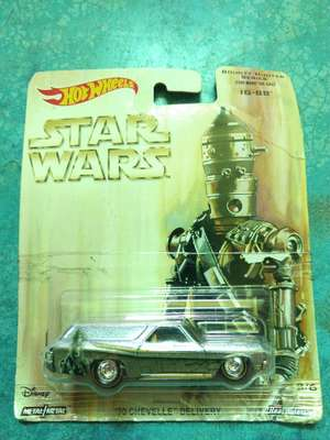 Bodega Aurrera: carro Hot Wheels star wars