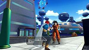 Amazon: DRAGON BALL XENOVERSE XBOX ONE