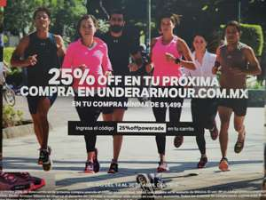 Under Armour: 25% en compra en underarmor.com.mx (14-30 abril)