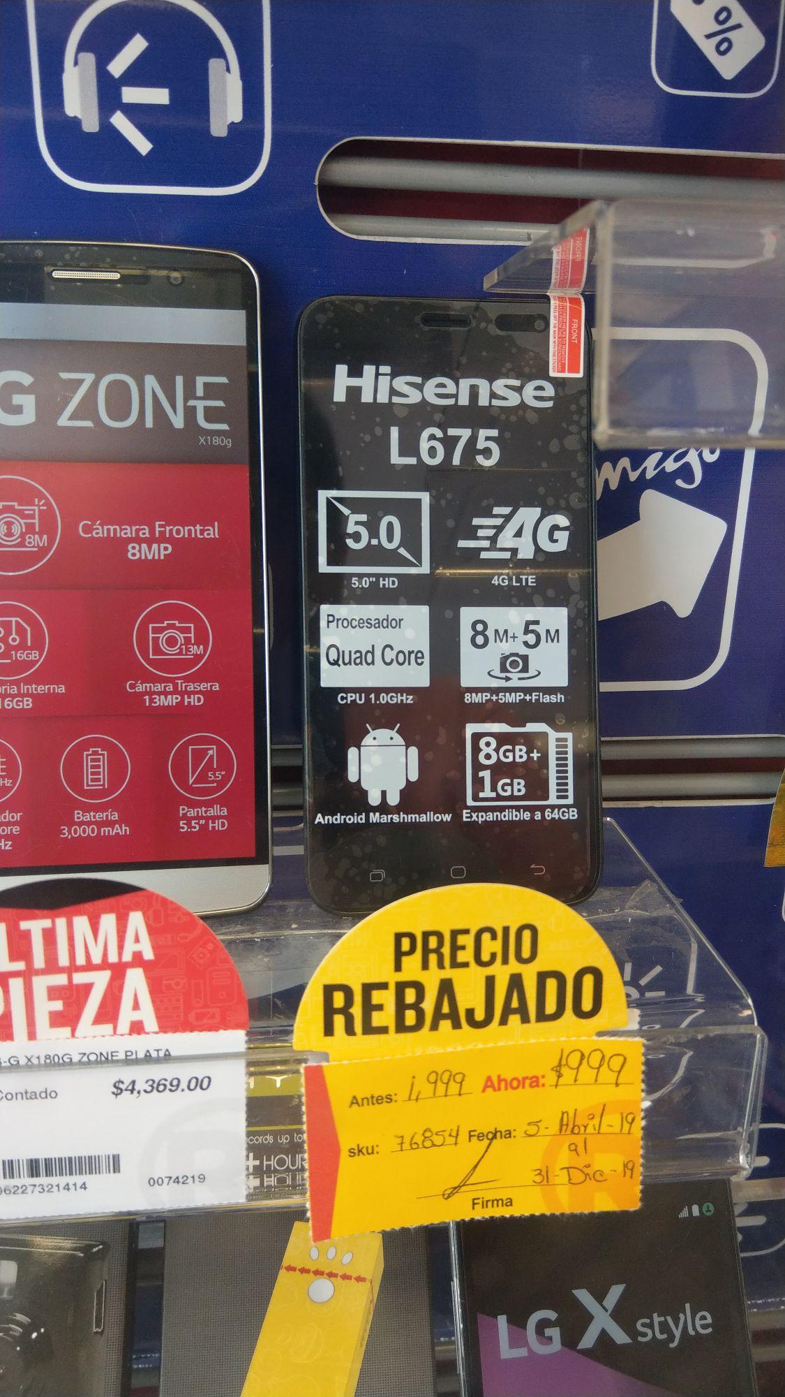RadioShack Xochimilco smartphone HISENSE L675