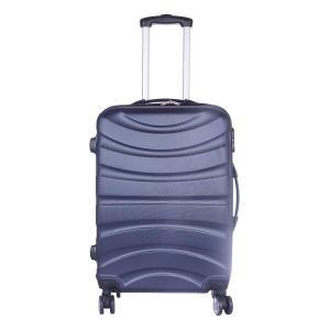 Chedraui en línea: 20% de descuento en maletas