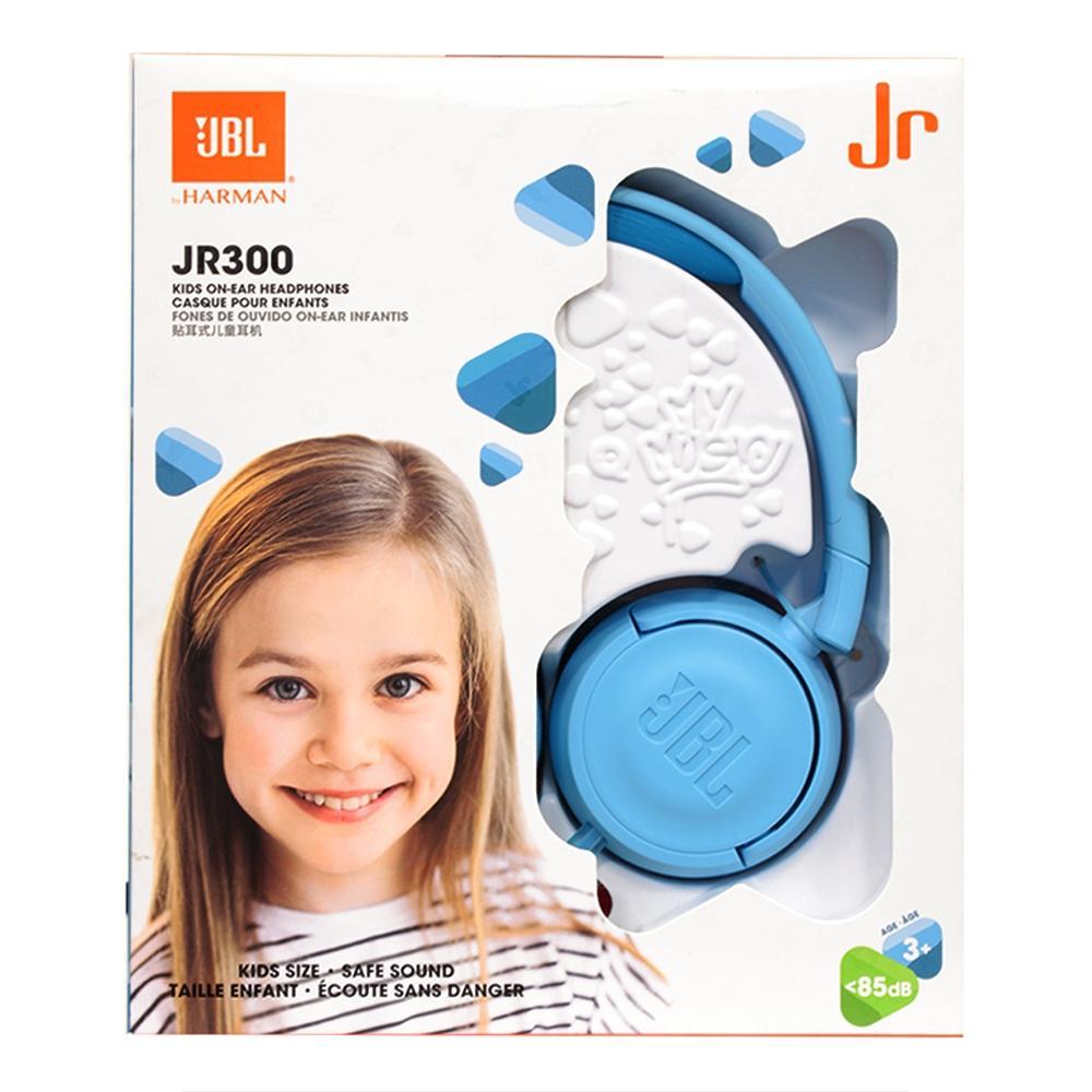 Walmart en línea: Audífonos Alambricos JBL para niños