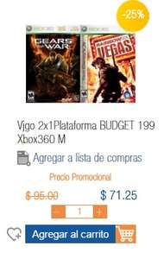 CHEDRAUI ONLINE TUXTEPEC,OAX: VIDEOJUEGOS GEARS OF WAR Y RAINBOW SIX VEGAS $71.25 para xbox 360