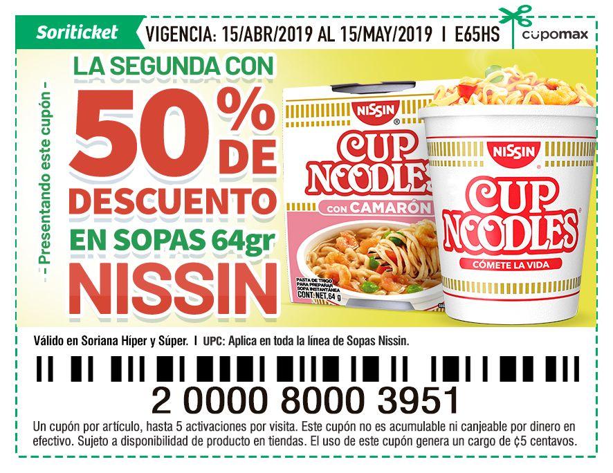 Compra dos sopas Nissin y la segunda sale con 50% de descuento (descuento total por ambas de 25%). Válido en Soriana Hiper y Súper.
