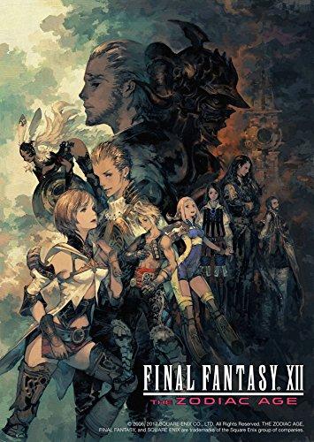 Amazon: Final Fantasy XII - The Zodiac Age