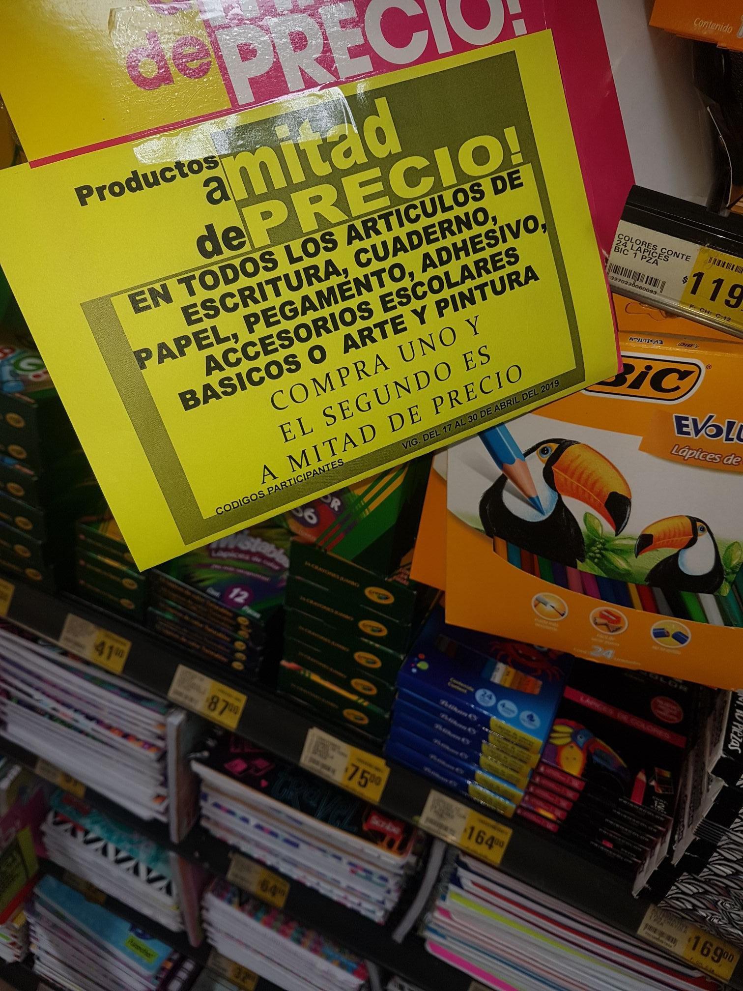 La Comer Uruapan: Papelería al 2 x 1 y 1/2