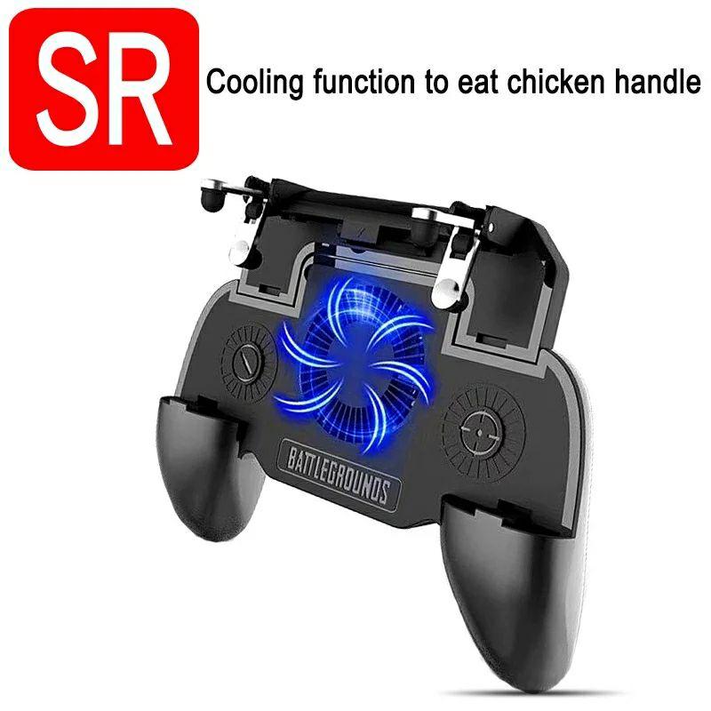 AliExpress: Gamepad Fri Fire Pubg Fortnite Cooler