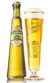 Chedraui Cerveza Hamovniki 470ml