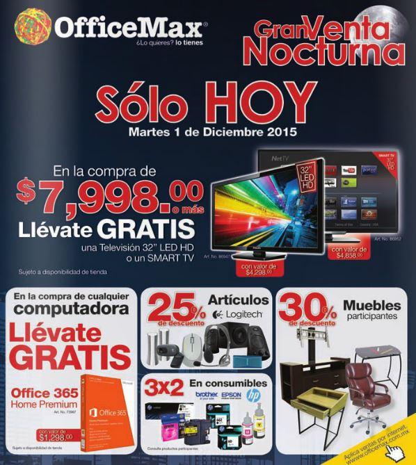 """OfficeMax venta nocturna: pantalla de 32"""" gratis con compra mínima de $7,998"""
