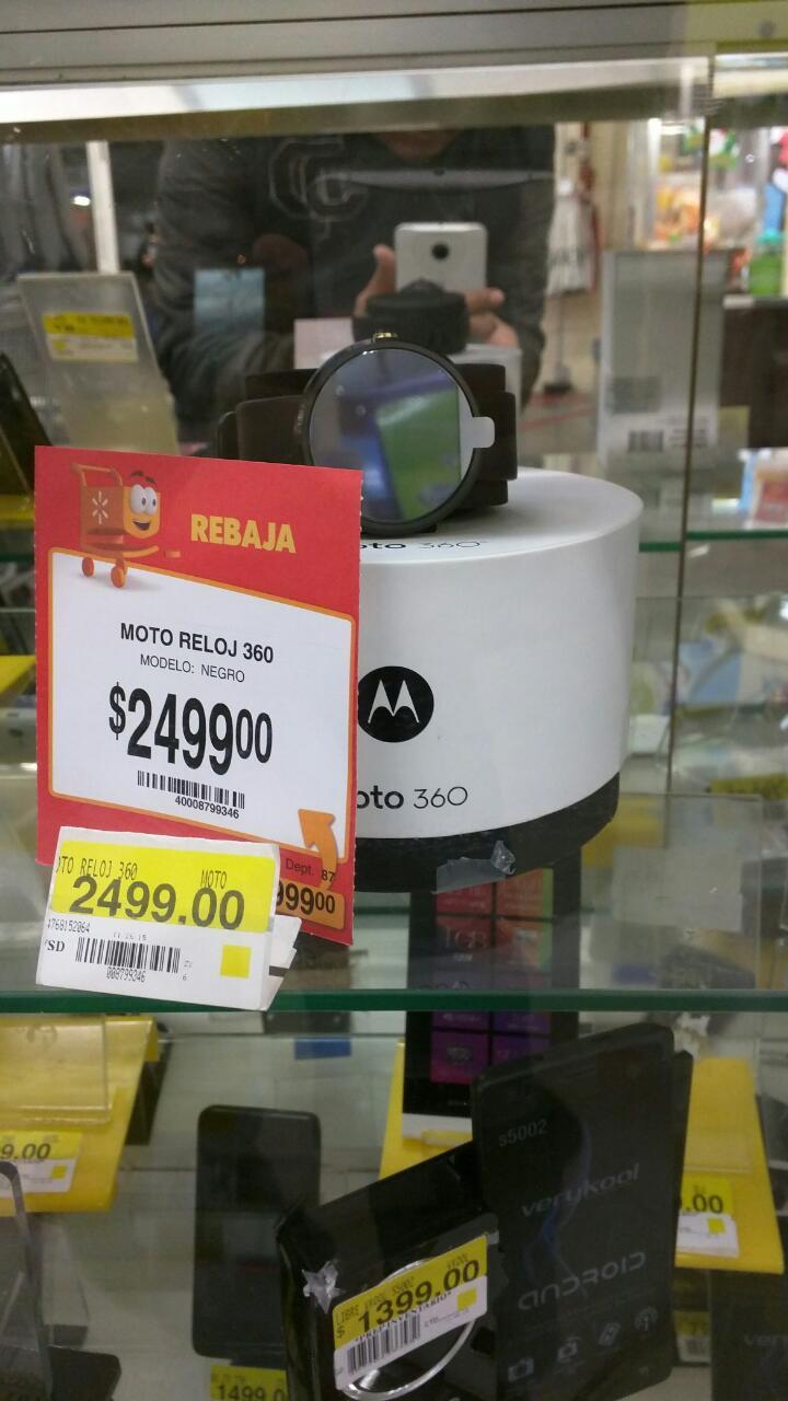 Walmart Estadio Morelia: Moto 360 a $2,499