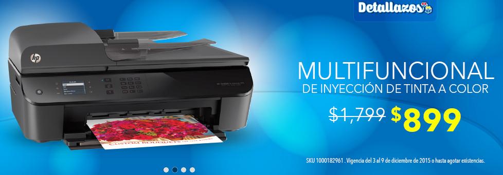 Best Buy Online: Multifuncional HP DJ Inkadvantage 4645 con WIFI + Envío Gratis