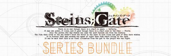 Steam: STEINS - GATE SERIES BUNDLE