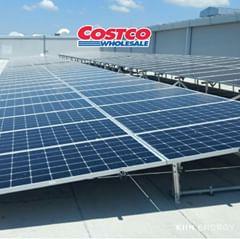 Costco Online: Kiin Energy paquete  PANEL SOLAR