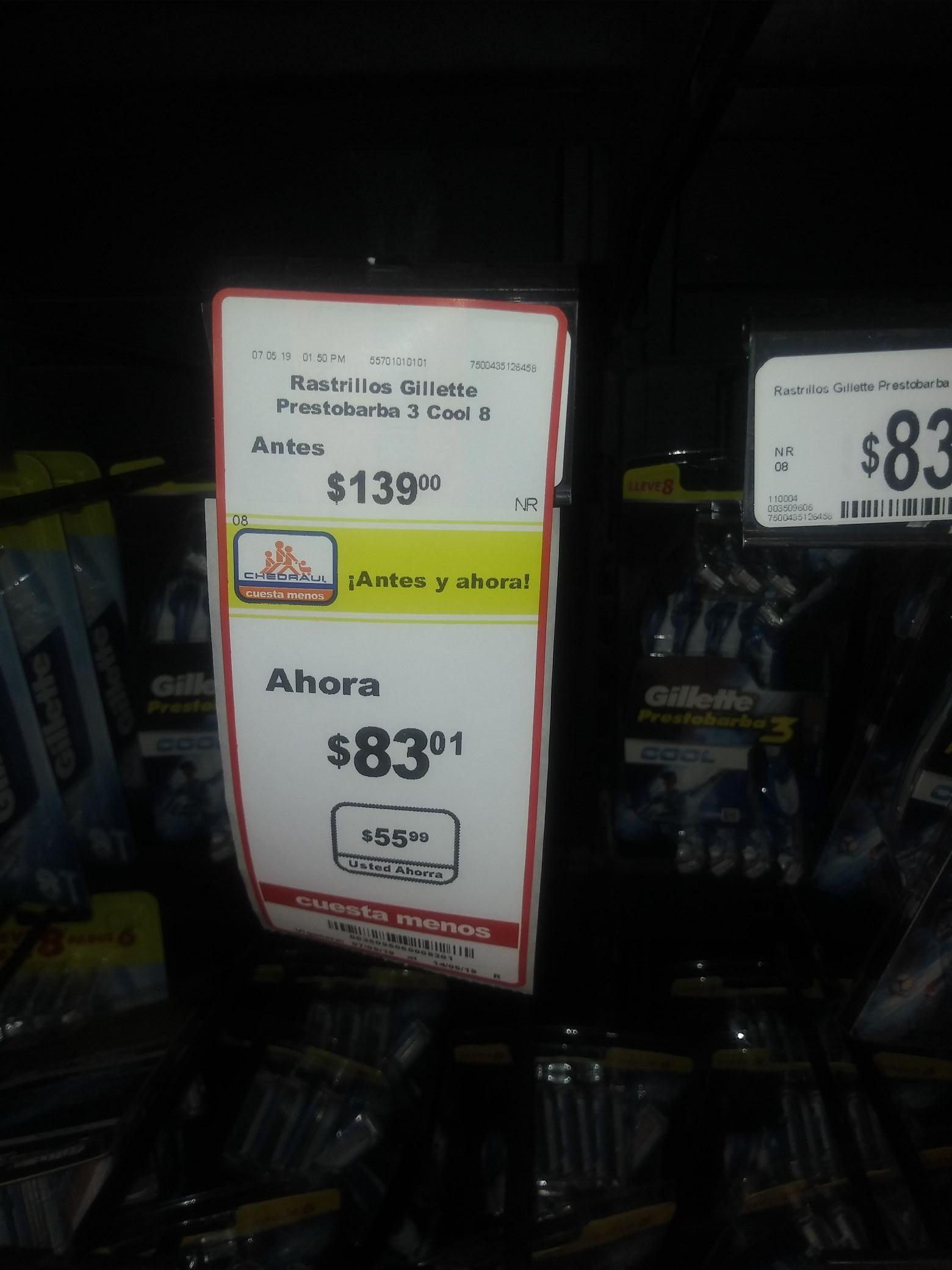 Chedraui: Desechables Gillette