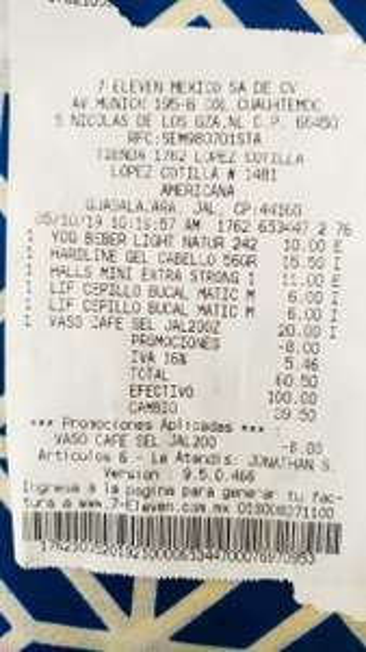 7 ELEVEN: CAFÉ TODOS LOS TAMAÑOS MISMO PRECIO