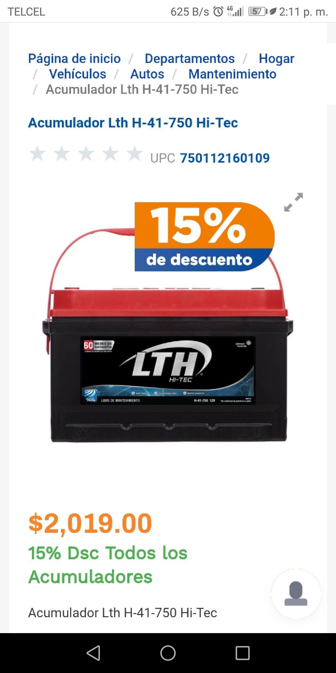 Chedraui: Acumulador+venta del casco viejo queda en $1480