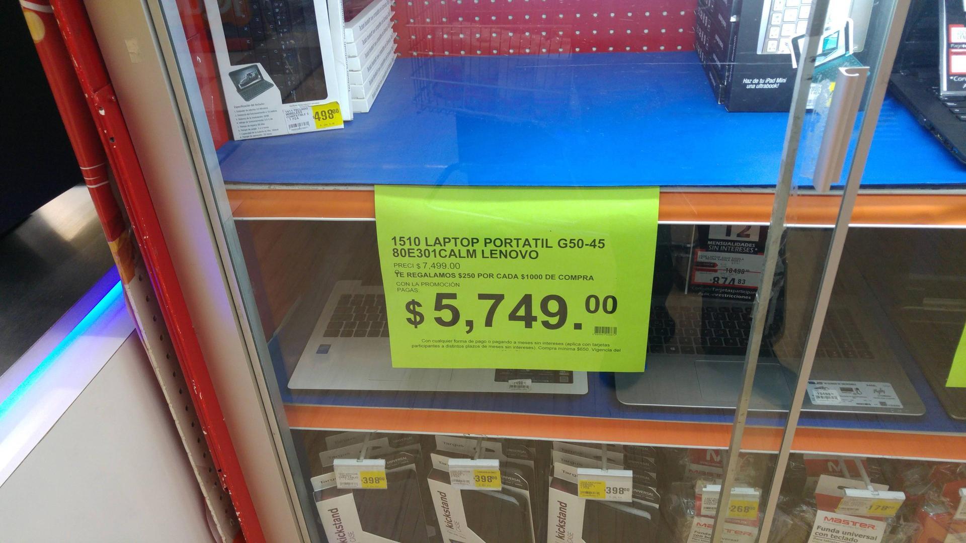 Mega Comercial Mexicana Mixcoac: Laptop Lenovo G50-45 80E301