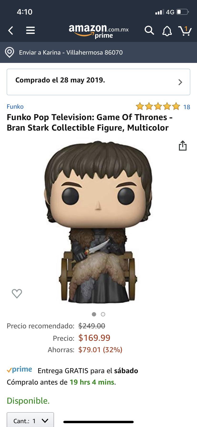 Amazon: Bran Stark Funko