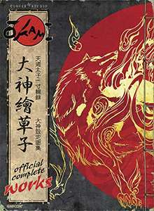 Amazon: Okami Official Complete Works