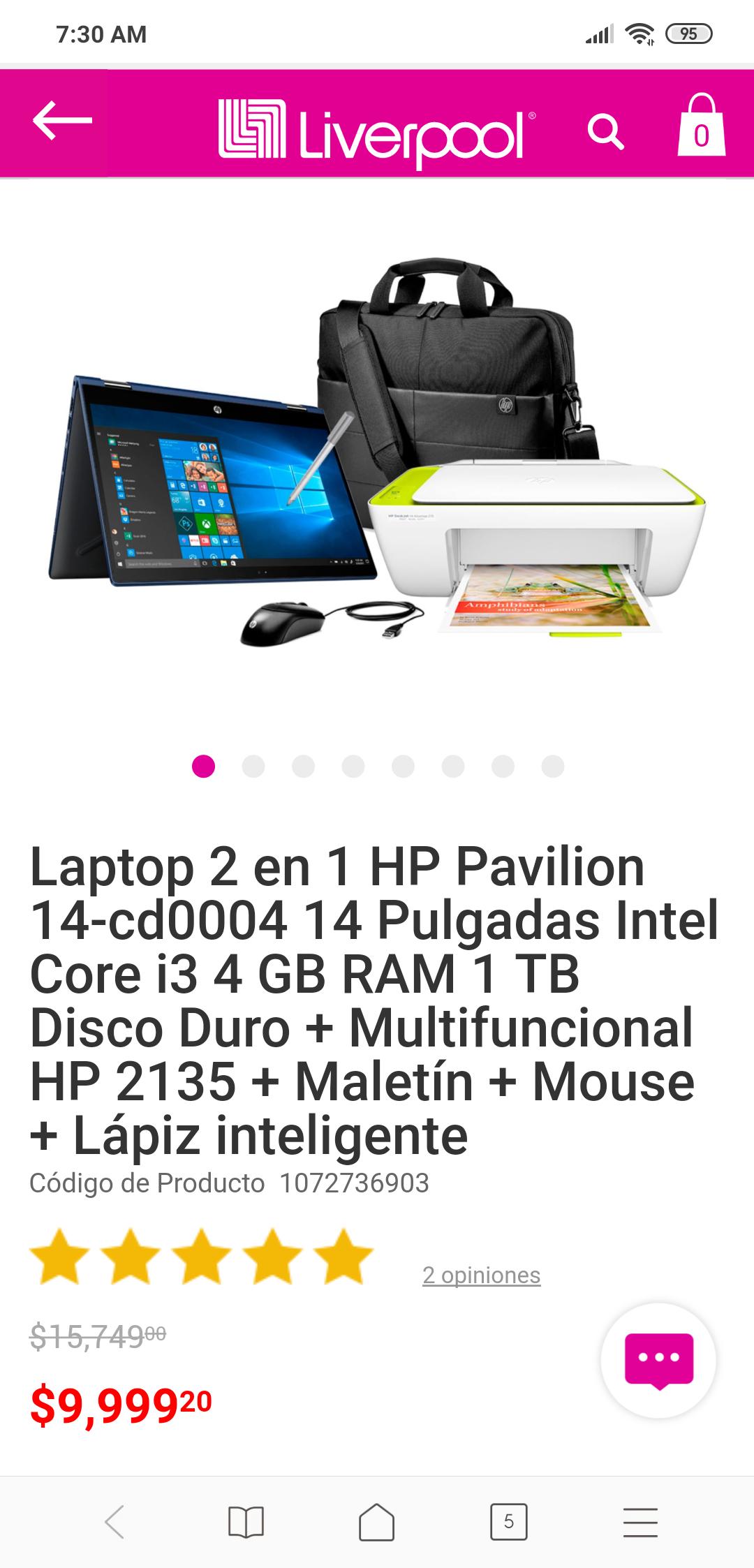 Liverpool: Laptop 2 en 1 + multifuncional + lápiz inteligente + mouse + maletin