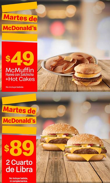 McDonald's: Martes de McDonald's 11 Junio
