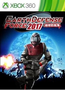 Microsoft Store: Earth Defense Force 2017 GWG