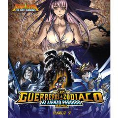 Sanborns - Caballeros del Zodiaco Lienzo Perdido Blu-rays