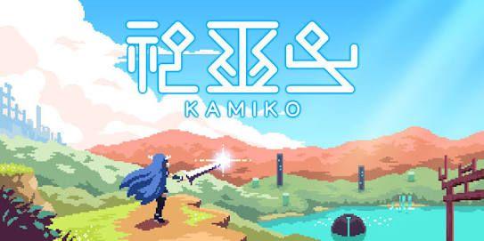 Nintendo eShop: KAMIKO