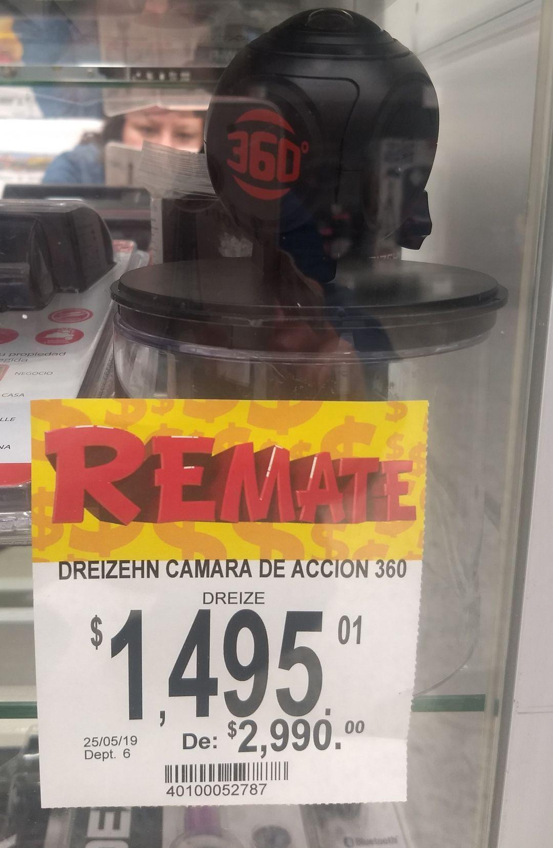 Bodega Aurrera Puebla 11 Sur: Dreizehn cámara de acción 360