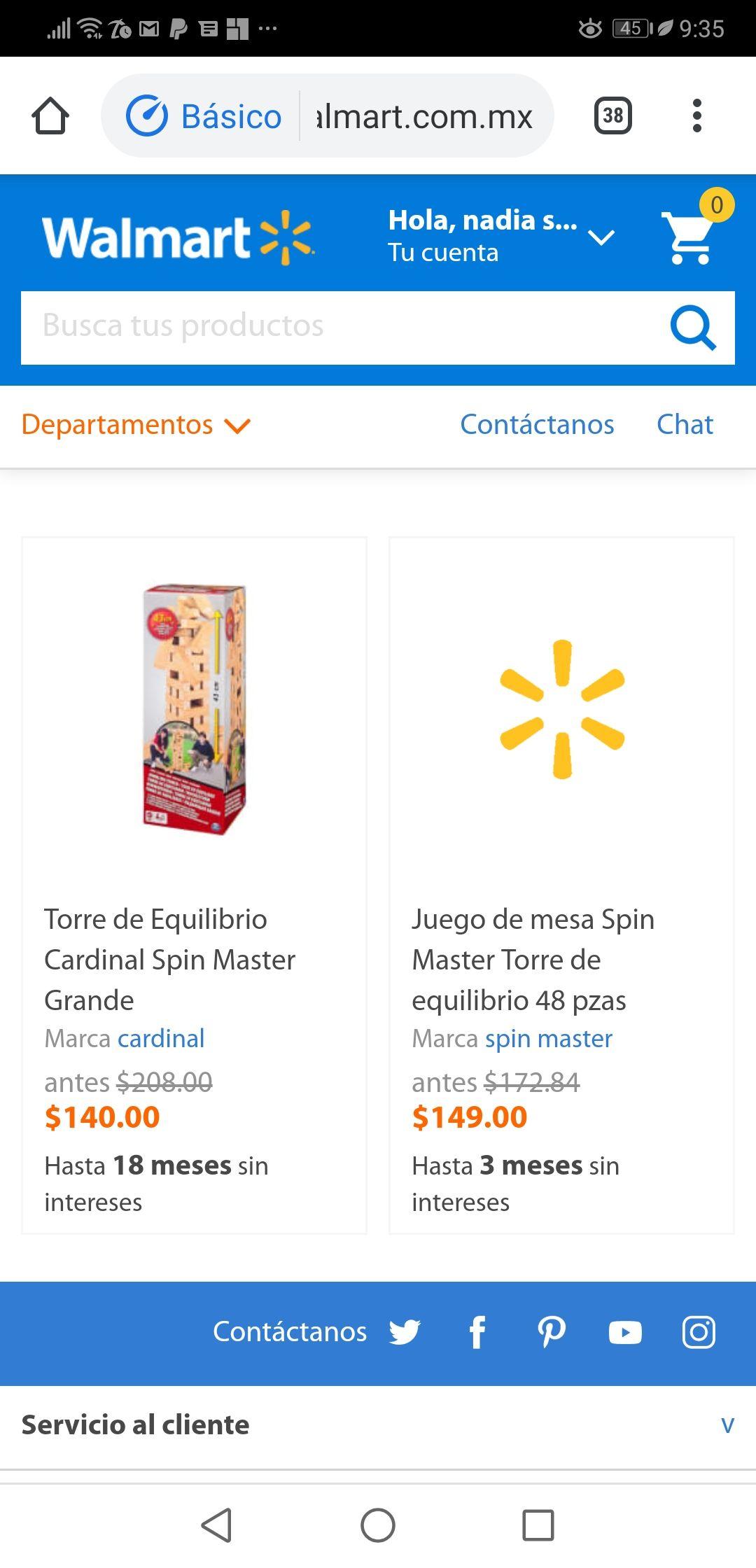 Walmart en linea: Torre de equilibrio grande, al precio q estuvo en amazon