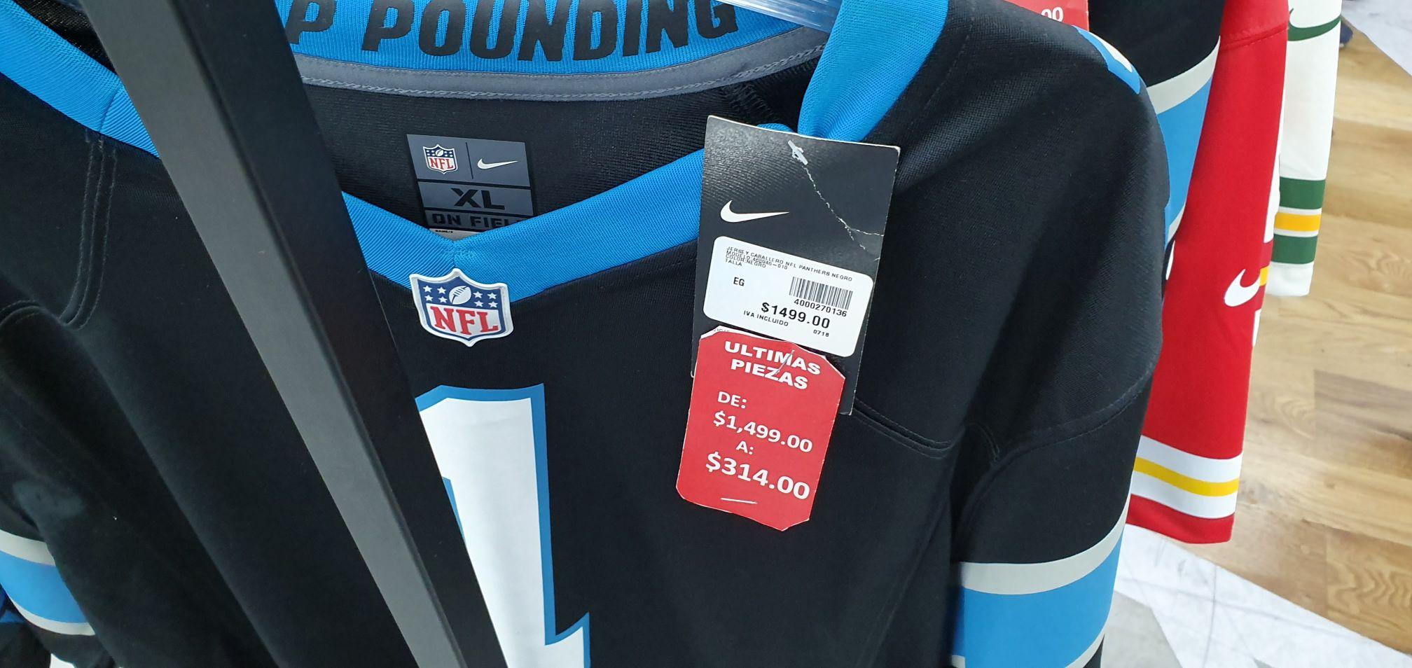Marti Parque Delta: Jerseys NFL en liquidacion