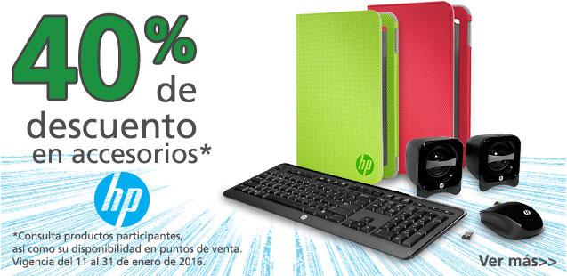 Lumen: articulos HP con hasta 40% de descuento