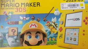 WalMart: Nintendo 2DS Super Mario Maker