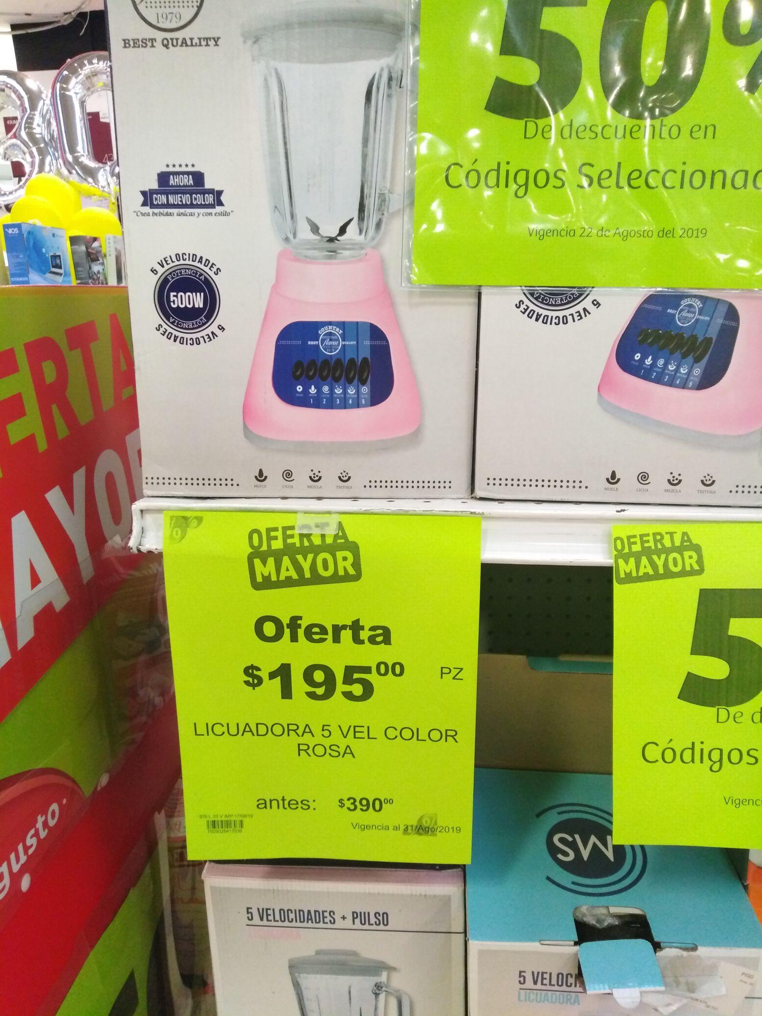Soriana: Licuadora $195.00