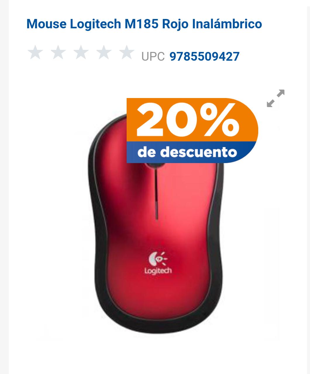Chedraui: Mouse inalámbrico Logitech m180