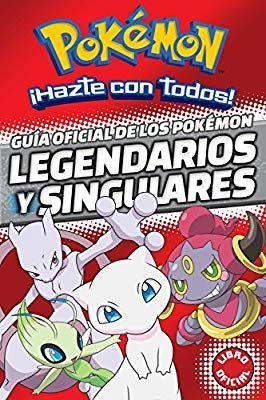 Amazon: Guía oficial de los pokémon legendariosY singulares.
