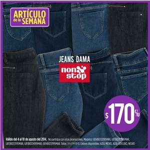 Suburbia: jeans de mujer $170