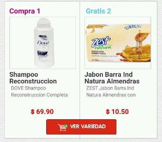 HEB: Compra 1 Shampoo Reconstrucción completa 750 y Gratis 2 jabon barra 180 gr (variedad de olores)