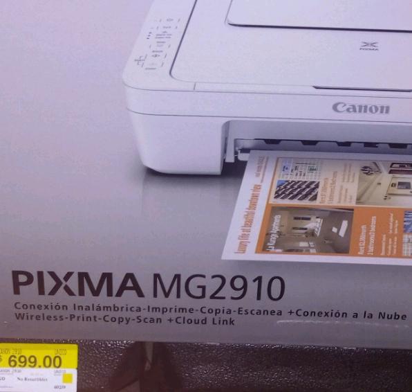 Bodega Aurrerá: Multifuncional Canon Pixma MG2910 a $490