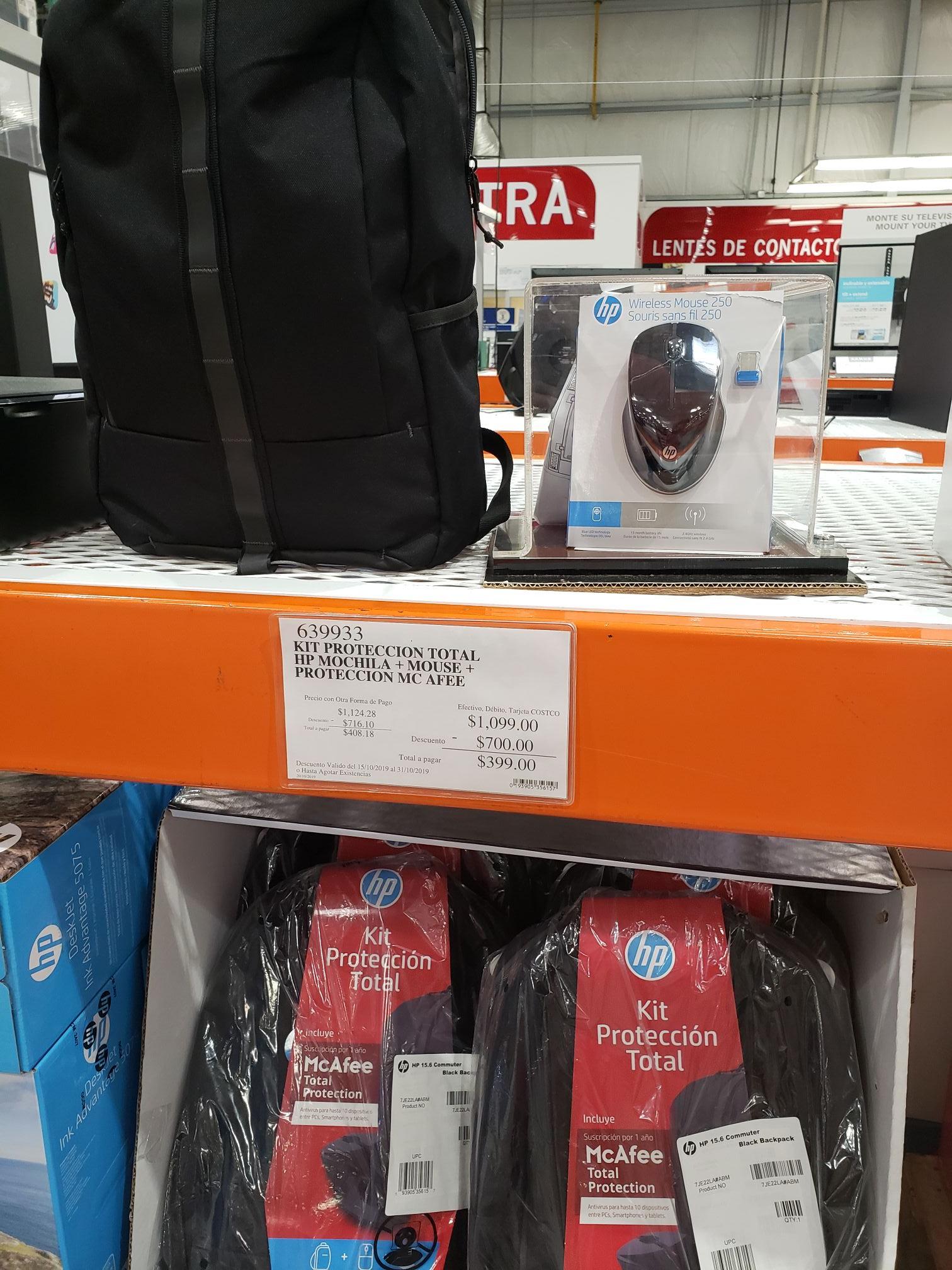 Costco: Mochila + mouse HP y protección McAffe