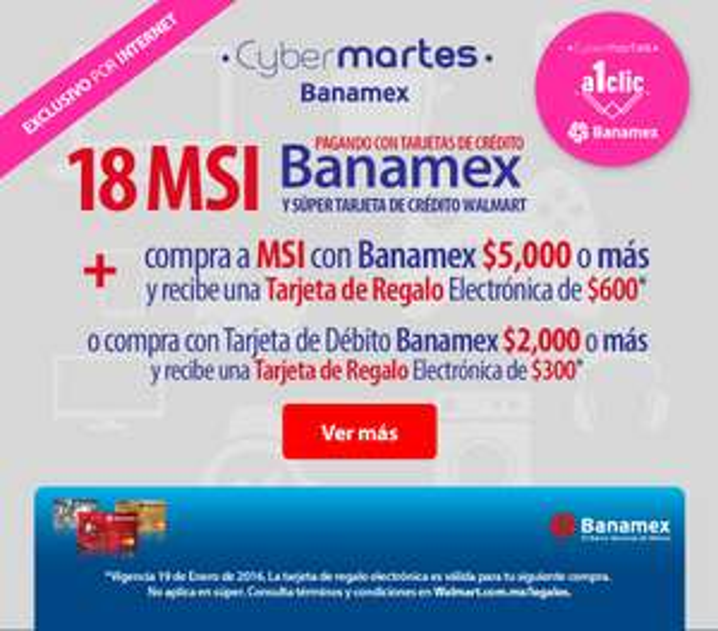Walmart: CyberMartes Banamex febrero 2
