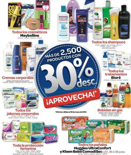 Farmacias Benavides: 30% de descuento en shampoos, cremas, protección femenina y +