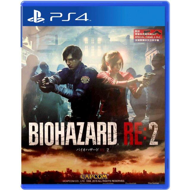 PlayAsia: Resident Evil 2 para PS4