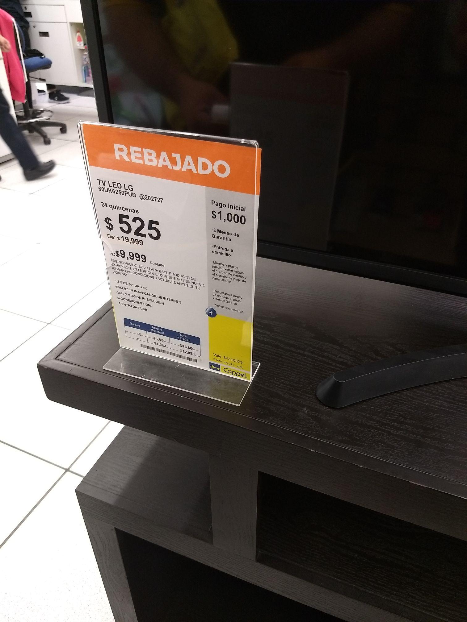 """Coppel: TV LG 60"""" de exhibición"""