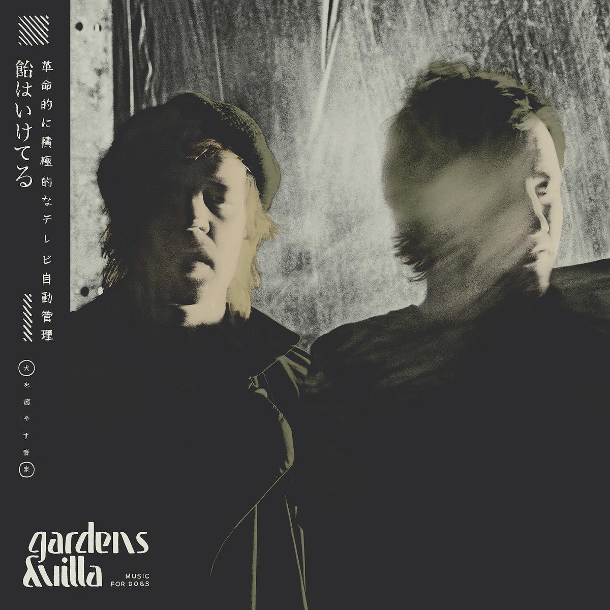 """Canción """"Everybody"""" de GARDENS & VILLA, GRATIS en Google Play Music."""