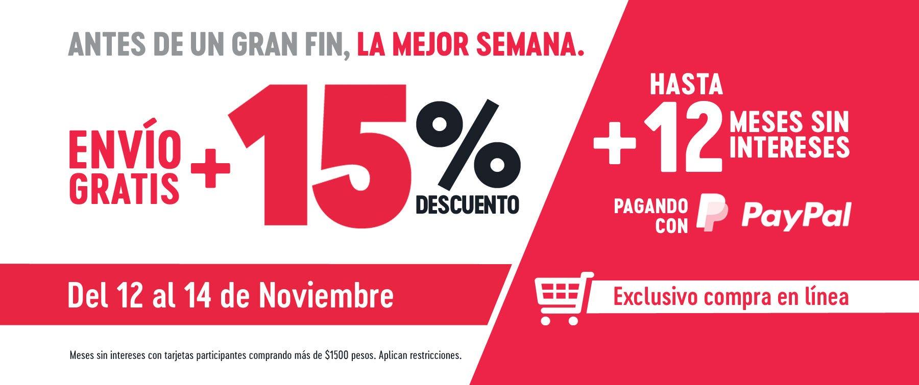 GNC en línea: ENVIO GRATIS + 15% DE DESC + 12 MSI con Paypal