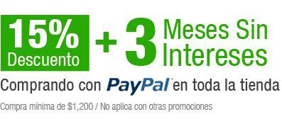 Decompras: 15% de descuento y 3 meses sin intereses con PayPal