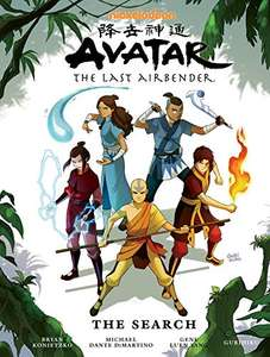Amazon: Avatar - The Search